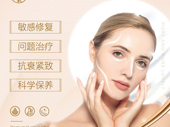 亲氧精准护肤·皮肤管理(百家湖店)