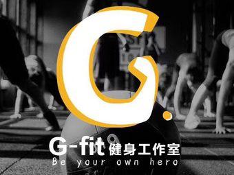 G-FIT 健身工作室(海宁银泰城店)