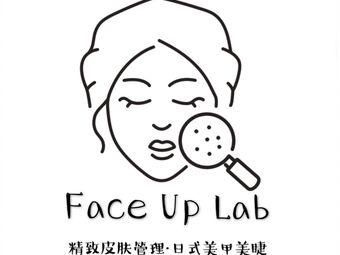 Face Up 面上·日式美肌