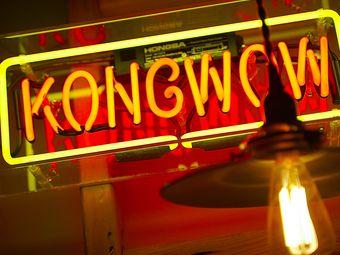 KongWo空我刺青(益健路店)