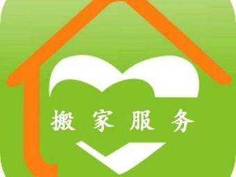 九江速运搬家有限公司