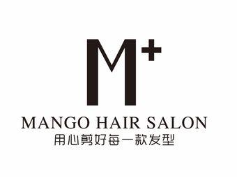 M+芒果形象设计沙龙