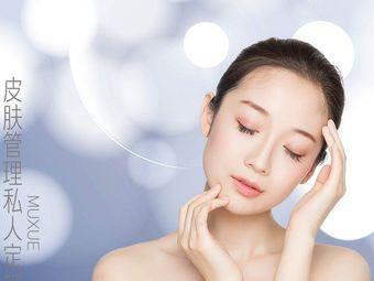 慕雪专业祛痘·问题性肌肤管理