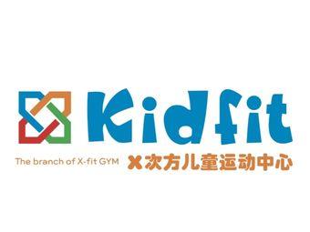 X次方儿童运动中心