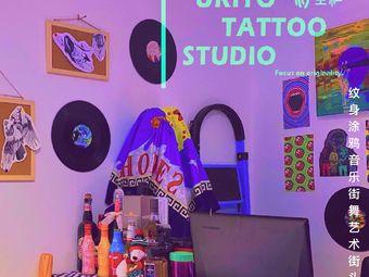 浮生社刺青Ukiyo Tattoo Studio