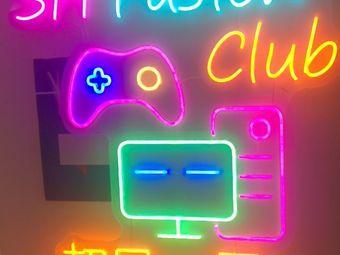 悠迅俱樂部·小悠空間