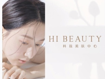 Hi Beauty科技美肤中心