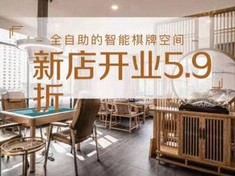 红茶馆茶艺居(津泰路店)