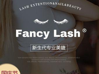 Fancy Lash专业美睫美甲(正佳广场店)