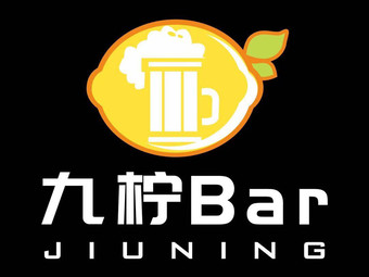 九柠Bar