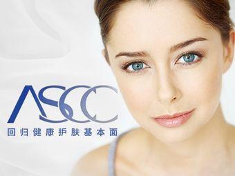 ASCC整全护肤中心(泰祥店)