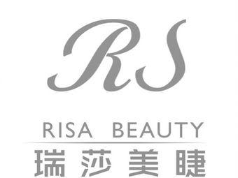 RISA LASH瑞莎日式美睫管理