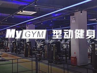 型动健身(紫蓬山店)