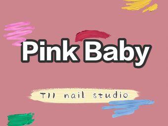 PinkBaby美甲美睫(高新店)