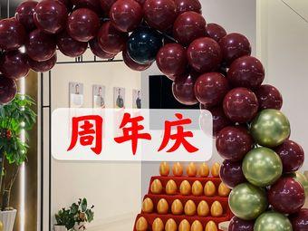 菠萝健身私教工作室