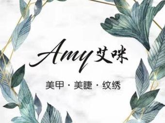 Amy艾咪美甲·美睫(步行街店)