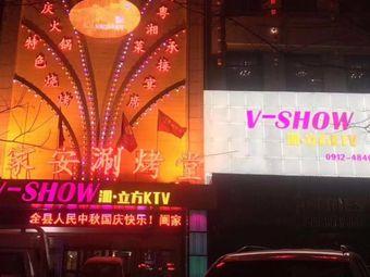 V-SHOW派立方KTV