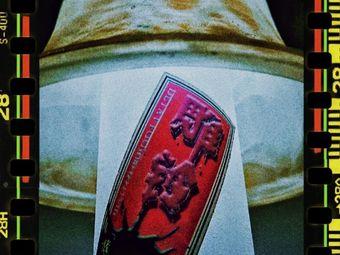 雕铃纹身洗纹身(海阳路店)
