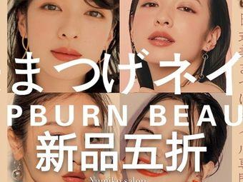 Yumiko日式美甲美睫皮肤管理