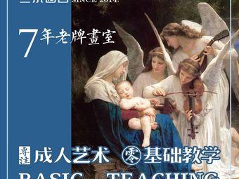 三余画舍专业成人美术(建业凯旋店)