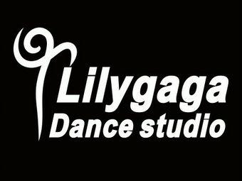 LilyGaga舞蹈