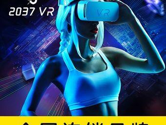 VR 2037虚拟现实·私密空间(华庭街店)