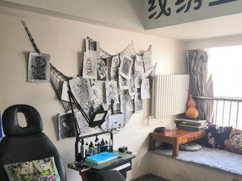 纹绣堂纹身工作室