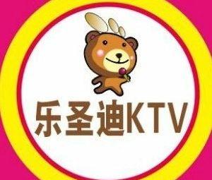 樂圣迪量販式KTV(閔行店)