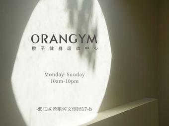 ORANGYM橙子健身