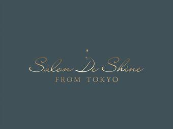 Salon De Shine日式皮肤管理·美睫·美甲(陵水店)
