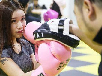 乾坤武术搏击健身俱乐部