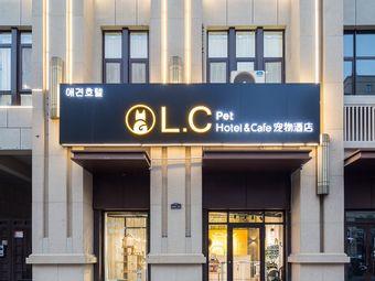 L.C Pet Hotel&Cafe宠物酒店