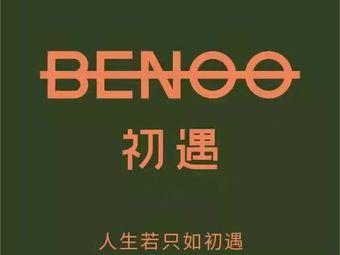 初遇BENCO(NO.12店)