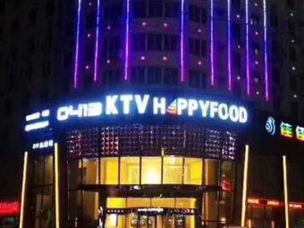 0413KTV HAPPY FOOD(新华店)