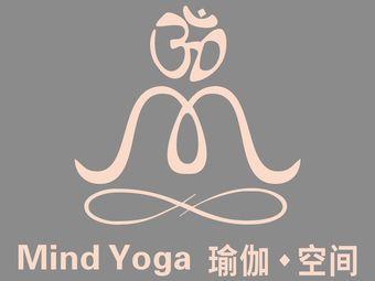 Mind Yoga 瑜伽·空间