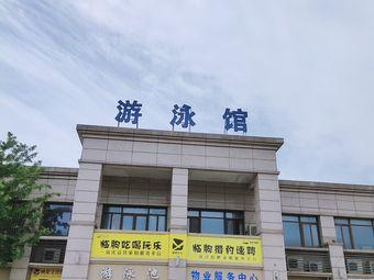 碧桂园·翡翠湾游泳馆