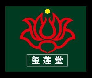 玺莲堂健康管理中心