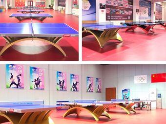兰州博然乒乓球俱乐部