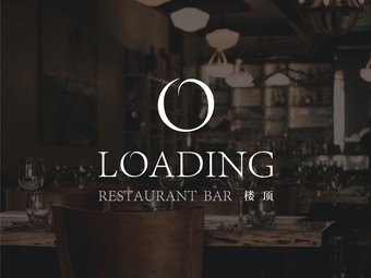 楼顶LOADING·restaurant bar