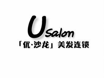 优沙龙美发连锁(三姑店)