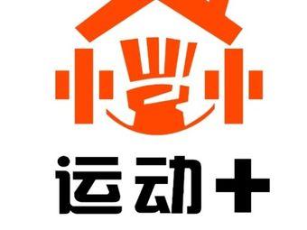 运动+私教工作室(运河城,京杭店)