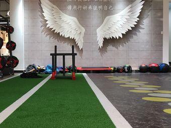 新潮健身工作室