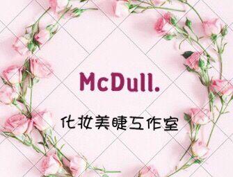 McDull. Makeup Studio