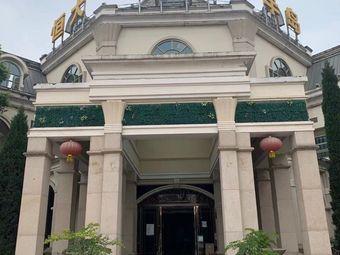劲搏国豪乒乓球俱乐部