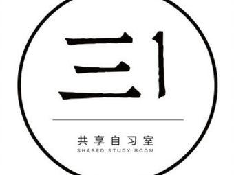 三1共享自习室(百盛店)