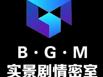 B. G. M实景剧情密室(北美店)