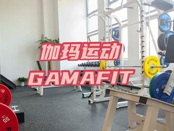 伽玛运动健身