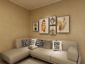 60平米null风格客厅设计图