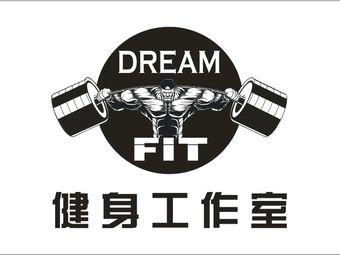 Dream梦想健身工作室(茂业店)