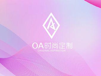 OA烫发染发专属定制(广电南路店)